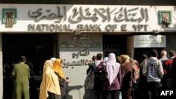 Mısır'da Bankalar Açıldı, Borsa Hala Kapalı