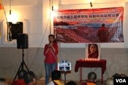 台湾阿美族立法委员谷辣斯·尤达卡