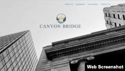 有中国政府资金支持的私募股权公司Canyon Bridge Capital Partners公司网站