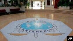 Tiền sảnh trụ sở Interpol tại Lyon, miền trung nước Pháp (ảnh chụp ngày 16/10/2007)