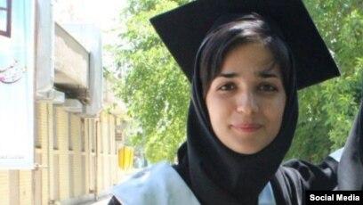Risultati immagini per لیلا حسینزاده، فعال دانشجویی