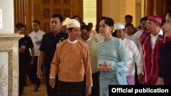 Myanmar President Office