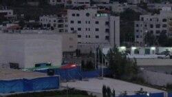 Останките на Арафат ексхумирани
