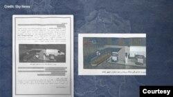 عکسی که اسکاینیوز از بخشهایی از این جزوه آموزشی برای اختلاف در ایستگاههای انرژی در آمریکا منتشر کرده است.