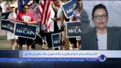 ادای احترام به سناتور جان مک کین در واشنگتن و آناپولیس