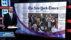 5 Eylül Amerikan Basınından Özetler