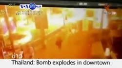 VOA60 World - Bomb explodes in downtown Bangkok killing at least twelve - August, 17 2015