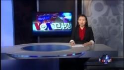 VOA卫视第一小时 ( 2015年7月19日)