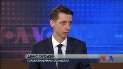 Наскільки вразливими до кіберзагрози є українські підприємства – інтерв'ю з Денисом Гурським