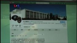 Weibo Bantu Kepolisian California