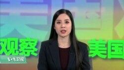 VOA连线(莫雨):美议员:中国拒绝美舰访港,美舰可访台
