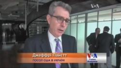 """Посол США пообіцяв """"реакцію"""" за атаку на Маріуполь. Відео"""