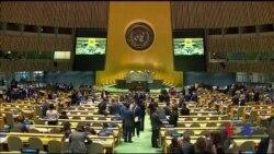 Не пропустіть: найголовніші заяви з дебатів Генеральної асамблеї ООН. Відео