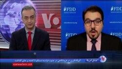 بهنام بن طالبلو: حضور جان بولتون می تواند کشورهای سرکش مثل ایران را به عقبنشینی وادار کند