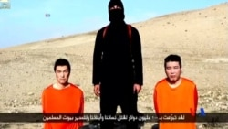 2015-01-20 美國之音視頻新聞: 安倍晉三要求伊斯蘭國立即釋放日本人質