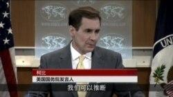 美国务院: 朝鲜发射导弹是打中国的脸