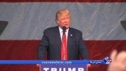 ۳۲ روز تا انتخابات آمریکا: ترامپ در نیوهمپشایر، کلینتون استراحت تا مناظره