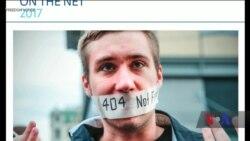 Рівень свободи інтернету в Україні за останній рік не змінився. Відео