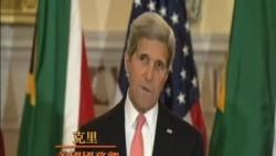 美國質疑俄羅斯在敘利亞的軍事存在