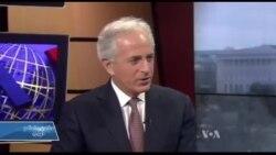 კონგრესი ირანთან ბირთვულ შეთანხმებაზე მსჯელობს