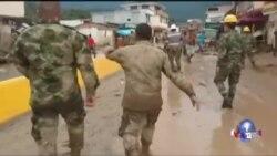 哥伦比亚洪水和泥石流夺命将近200
