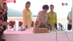 Среќен 61-ви роденден Охридско лето