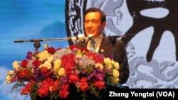 台湾前总统马英九(美国之音张永泰拍摄)