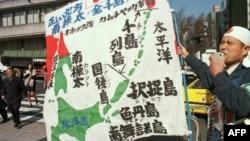 Người Nhật xuống đường biểu tình phản đối Tổng thống Nga hồi năm 2010 là ông Dmitry Medvedev tới thăm một trong bốn hòn đảo mà phía Nhật gọi là Lãnh thổ phía Bắc.