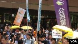 香港十六个政党和团体铜锣湾時代广场抗议Lancome(美囯之音海彦拍攝)