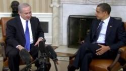 Obama - Netanyahu Görüşmesi