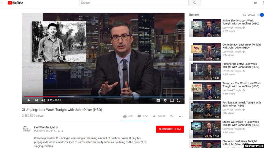 2018年6月17日,HBO的約翰·奧利弗上週今夜秀播出了關於習近平的節目。 節目在微博上受到嚴格審查。 (Last Week Tonight with John Oliver/HBO)
