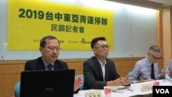 兩岸政策協會發表最新民調記者會(美國之音張永泰拍攝)
