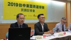 台最新民调:超过6成民众认为东亚青运停办不合理