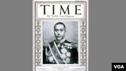 Britaniyada hərbi təhsil almış Heyhaçiro Toqo bu dəniz qüdrətinin praktikasını öz fəaliyyətində əxz etmişdi.