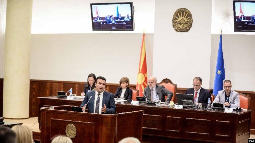 Maqedoni: Ndryshimet kushtetuese kalojnë fazën e parë