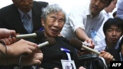 Cụ bà người Nhật trên 100 tuổi