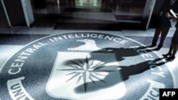 İran bildirir ki, ABŞ-ın Mərkəzi Kəşfiyyat Agentliyi (CİA) ilə əlaqəsi olan casus şəbəkəsi məhv edilib