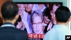 Hình ông Yoo Byung-eun trên đài truyền hình Nam Triều Tiên