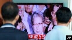 Yoo Byung-eun, pemilik Feri Sewol yang tenggalam terlihat di TV pada 22/7/2014. Polisi menemukan mayatnya yang sudah terdekomposisi namun belum bisa menentukan penyebab kematiannya.