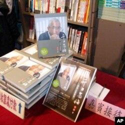 曾因间谍罪在中国坐监的记者程翔出书讲述狱中残酷经历