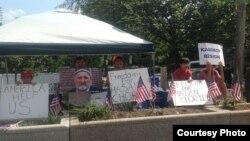 AQSh Davlat departamenti qarshisida, Vashington, 16-iyul, 2013