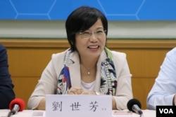 民進黨籍立法委員劉世芳