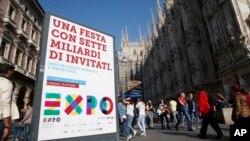 지난 11일 이탈리아 밀라노 거리에 세워진 2015 세계박람회 안내판. 세계 '70억 명의 축제' 라는 문구가 씌어있다.