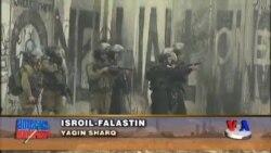 AQSh: Isroil va Falastin til topishishi kerak