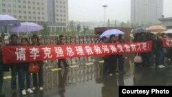 數百名愛滋病毒感染者在省政府上訪(博訊網圖片)