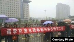 数百名艾滋病毒感染者在省政府上访(博讯网图片)