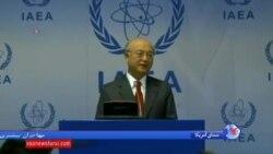 آمانو: نمی توانم بگویم فعالیت اعلام نشده اتمی در ایران وجود ندارد