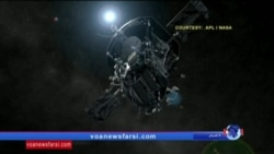 ماموریت بی سابقه کاوشگر پارکر: مطالعه جو خورشید