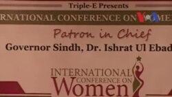 کراچی: انٹرنیشنل وومنس کانفرنس