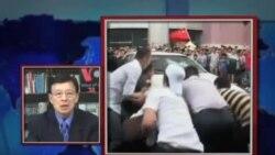 VOA连线:反日示威余波 中共是否会秋后算账?